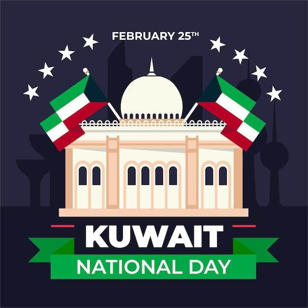 Giornata nazionale del kuwait in design piatto Vettore gratuito