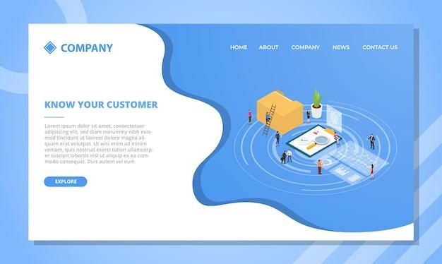 Kyc знает концепцию вашего клиента для шаблона веб-сайта или дизайна домашней страницы с изометрической векторной иллюстрацией Бесплатные векторы