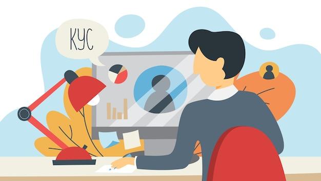Kyc или знайте свою концепцию клиента. идея идентификации бизнеса и финансовой безопасности. человек, работающий на портативном компьютере. киберпреступность. иллюстрация Premium векторы