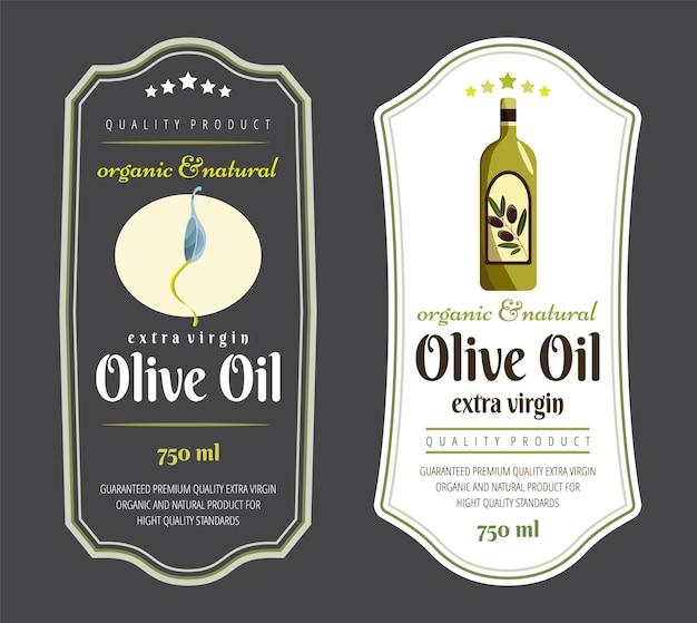 オリーブオイルのラベル要素。プレミアムオリーブオイルパッケージ用のエレガントなダークとライトのラベル。 Premiumベクター