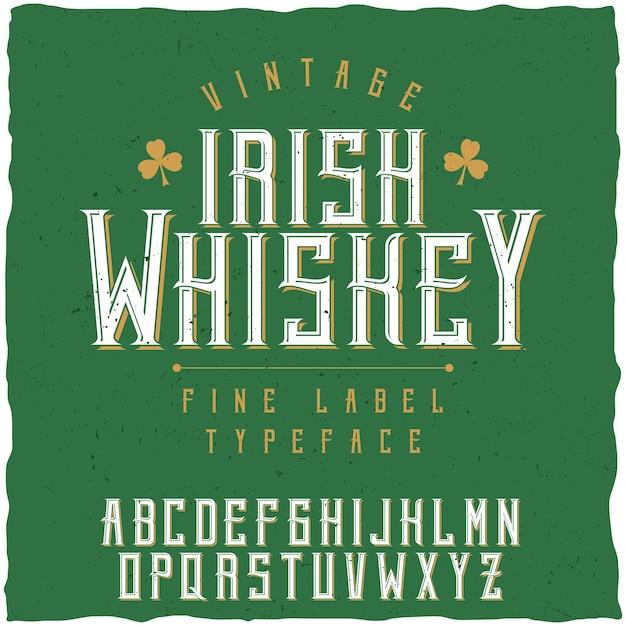 ラベルフォントと装飾付きのサンプルラベルデザイン。アブサン、ウイスキー、ジン、ラム酒、スコッチ、バーボンなど、アルコール飲料のヴィンテージスタイルのラベルに使用するのに適したヴィンテージフォント。 無料ベクター