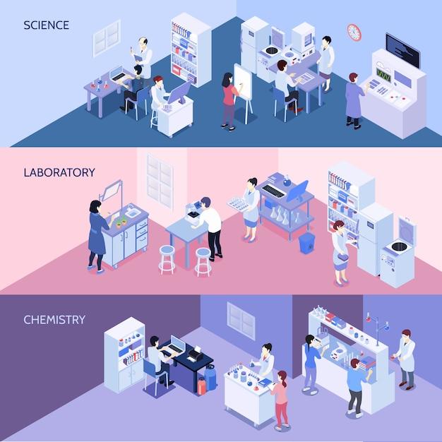 Laboratory horizontal isometric banners Free Vector