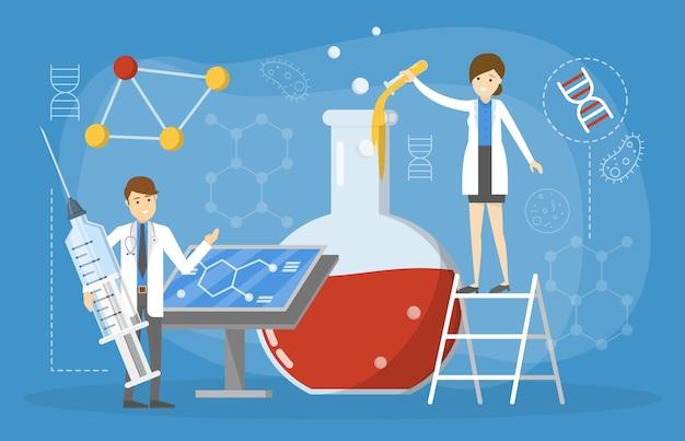 실험실 연구 및 과학 실험 개념. 교육과 혁신에 대한 아이디어. 과학적 우수성. 시험관과 같은 특수 도구. 삽화 프리미엄 벡터