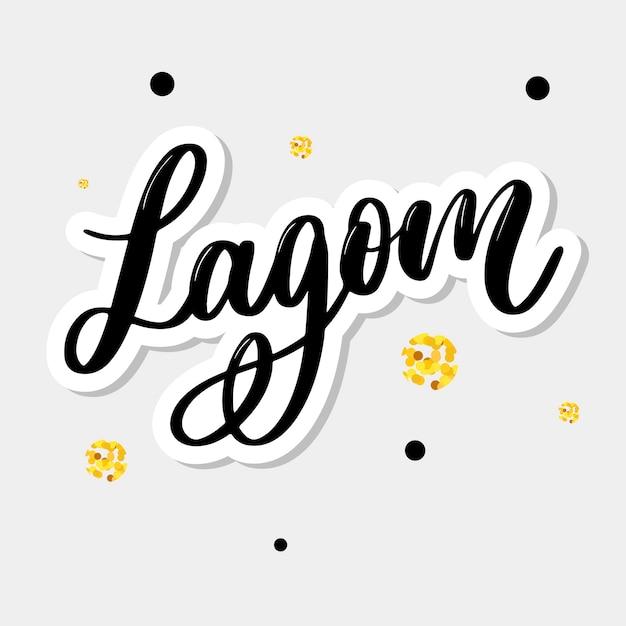 心に強く訴える手書きテキストを意味するlagom Premiumベクター