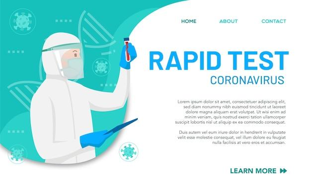 Экспресс-тест на вирус короны целевой страницы. медицинский работник анализирует результаты проведенного экспресс-теста. Premium векторы