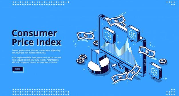 消費者物価指数のリンク先ページ 無料ベクター