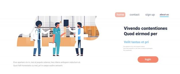 Целевая страница или веб-шаблон о здоровье, тема больницы Premium векторы