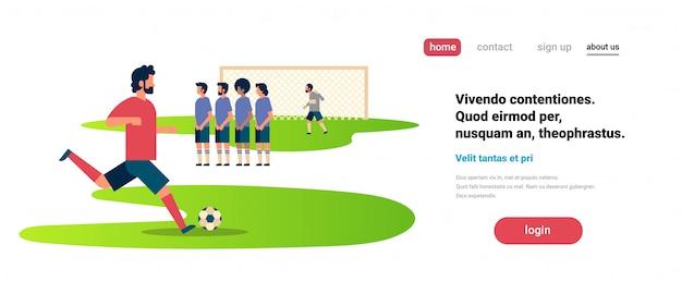 Целевая страница или шаблон сайта с футбольной иллюстрацией, спортивной темой Premium векторы