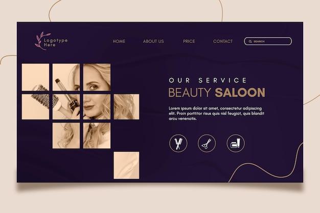 Шаблон целевой страницы для салона красоты Premium векторы