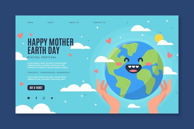 母なる地球デーのお祝いのランディングページテンプレート Premiumベクター