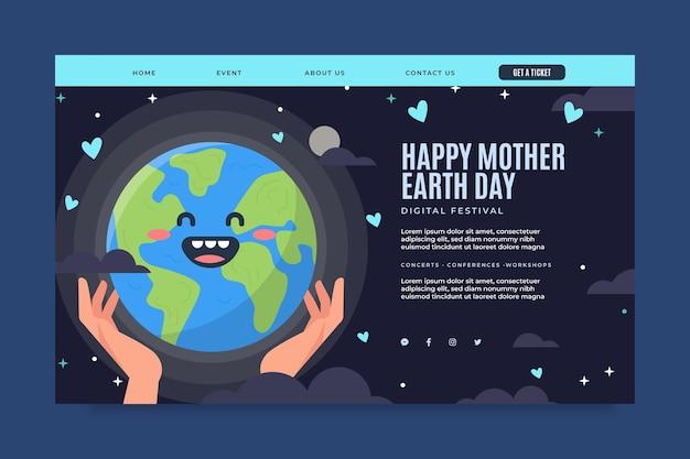 母なる地球デーのお祝いのランディングページテンプレート 無料ベクター