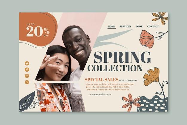 春のファッションセールのランディングページテンプレート 無料ベクター