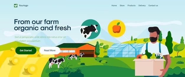 Organicfarmのランディングページテンプレート Premiumベクター