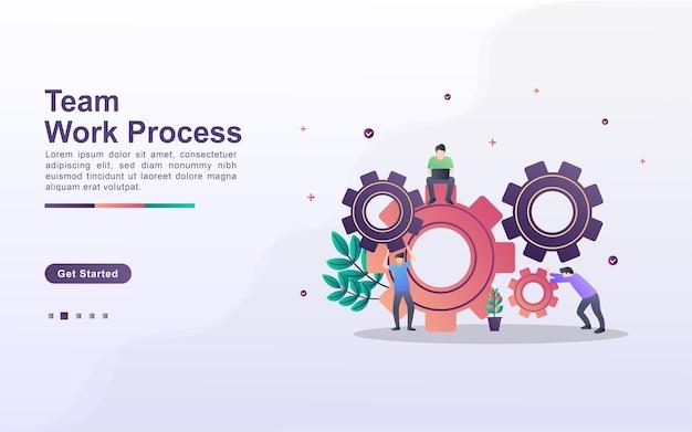 Шаблон целевой страницы рабочего процесса команды Premium векторы