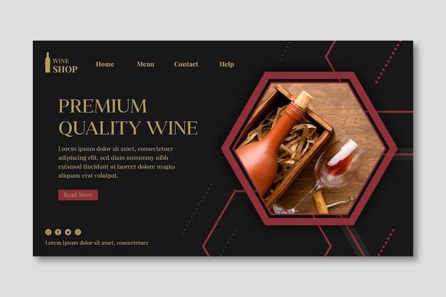 Modello di pagina di destinazione per la degustazione di vini Vettore gratuito