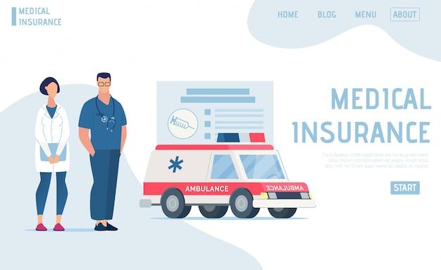 Landing page предлагает профессиональную медицинскую страховку Premium векторы