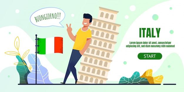 Landing page реклама италия путешествие по достопримечательностям Premium векторы