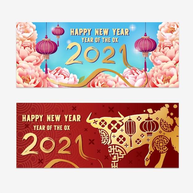 Banner di paesaggio con elementi di capodanno cinese 2021 Vettore gratuito