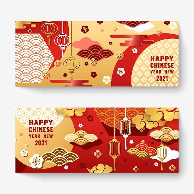 Пейзажные баннеры с элементами китайского нового года 2021 Бесплатные векторы
