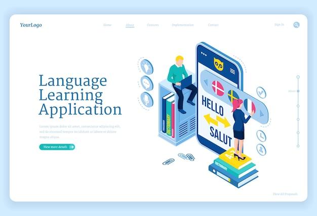 언어 학습 애플리케이션 랜딩 페이지 무료 벡터