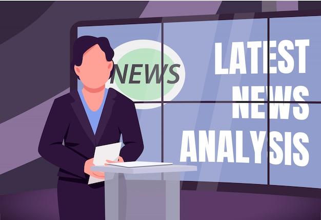 最新ニュース分析バナーテンプレート Premiumベクター