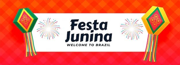 Latin americal festa junina event design Free Vector