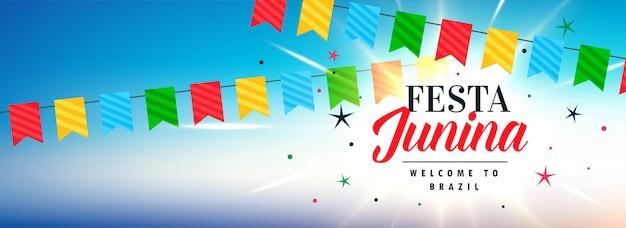 Latin american festa junina celebration banner Free Vector