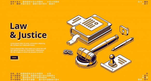 法と正義の等尺性ランディングページの法律 無料ベクター