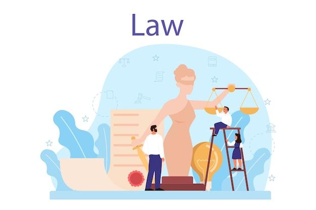 법률 클래스 개념. 프리미엄 벡터
