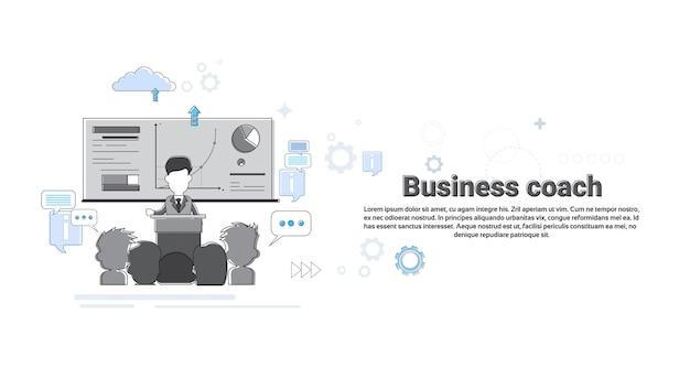 リーダーシップコーチングマネジメントビジネスウェブバナーのベクトル図 Premiumベクター