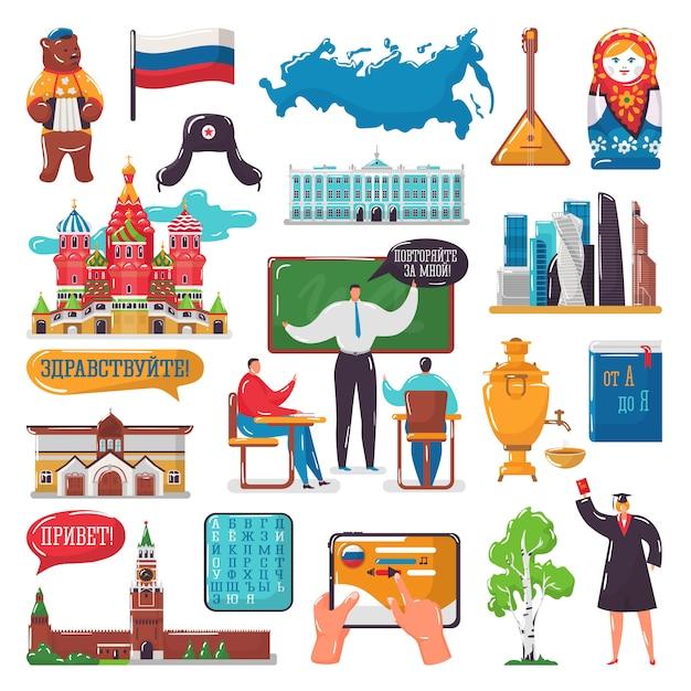Изучайте русский иностранный язык, набор иллюстраций для языковой школы образования Premium векторы