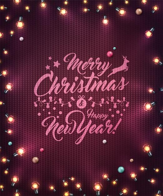 クリスマスライトとつまらないクリスマス背景。ニットの質感のled電球の休日輝く花輪。現実的なカラフルなランプの装飾 Premiumベクター