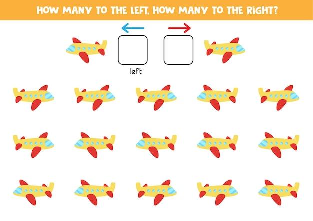 漫画の飛行機で左または右。左右を学ぶ教育ゲーム。 Premiumベクター