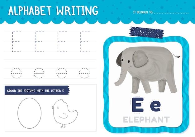 象と手紙eワークシート 無料ベクター