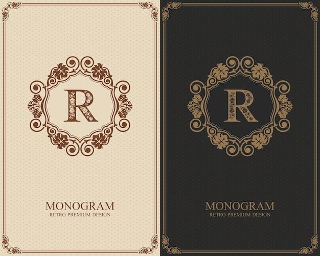 文字エンブレムrテンプレート、モノグラムデザイン要素、書道の優雅なテンプレート。 Premiumベクター