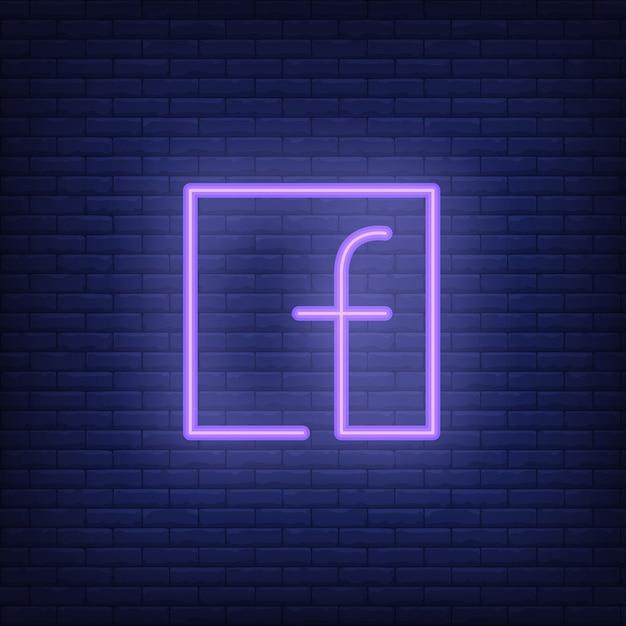 Буква f в квадратном неоновом знаке. яркая буква f в квадрате. ночная яркая реклама. Бесплатные векторы
