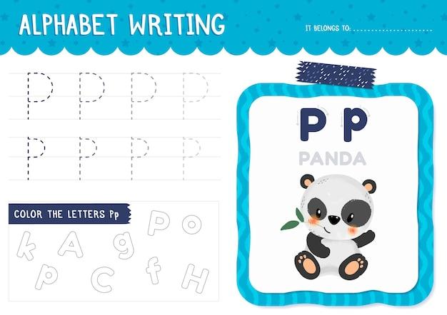 パンダと手紙pワークシート 無料ベクター