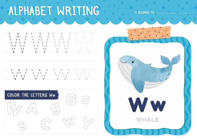 手紙wワークシートテンプレート Premiumベクター