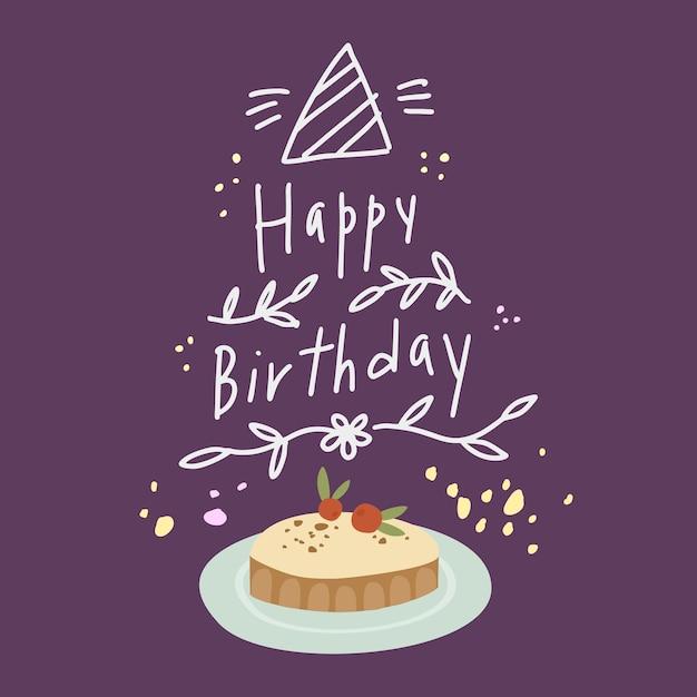 Надпись с днем рождения Бесплатные векторы