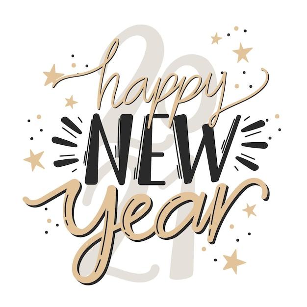 별과 함께 새해 복 많이 받으세요 2021 글자 무료 벡터