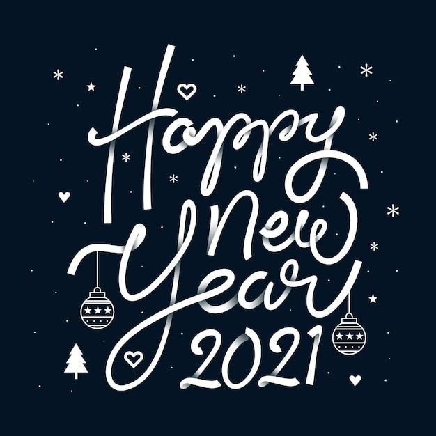 明けましておめでとうございます2021年のレタリング Premiumベクター