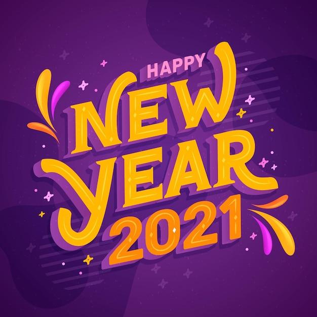 Надпись с новым годом 2021 Бесплатные векторы