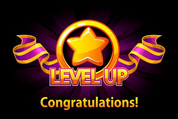 Уровень вверх значок, игровой экран. иллюстрация с золотой звездой и зрачок премии ленты. графический интерфейс пользователя gui для построения 2d игр. обычная игра. может использоваться в мобильных или веб-играх. Premium векторы
