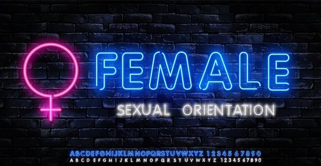女性のネオンのロゴ。 lgbtネオンサインベクトルテンプレート。 Premiumベクター