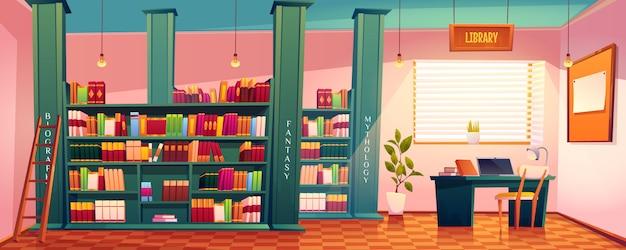 연구를위한 선반과 책상에 책이있는 도서관 무료 벡터