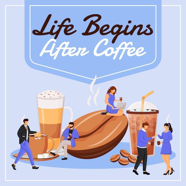 コーヒーソーシャルメディアの投稿後、人生は始まります。やる気を起こさせるフレーズ。 webバナーテンプレート。喫茶店ブースター、碑文付きコンテンツのレイアウト。ポスター、印刷広告、イラスト Premiumベクター