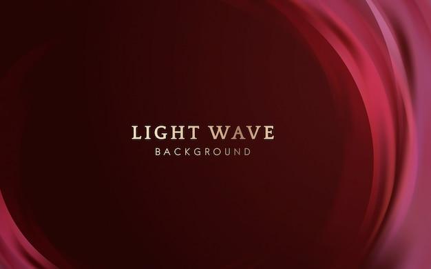 Light wave border background Free Vector