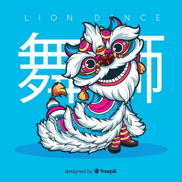 Lion dance Free Vector