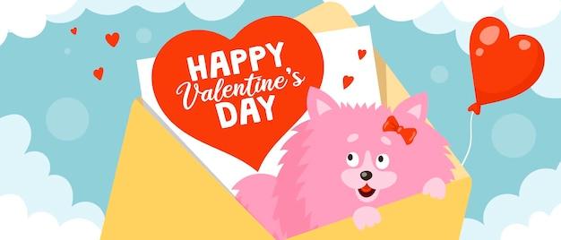 小さなかわいいピンクのスピッツ犬は、バレンタインのはがきと封筒に座っています Premiumベクター