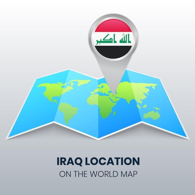 世界地図上のイラクの場所アイコン、イラクの丸いピンアイコン Premiumベクター
